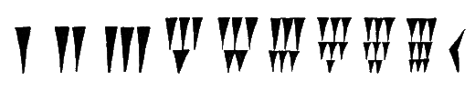 [Babylonian numerals from 1 to 10]